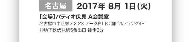 aug_schedule0801_sp